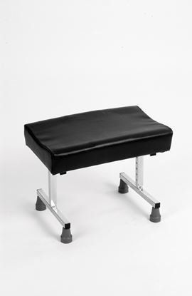 Picture of Cardiff Adjustable Leg Rest (with castors)