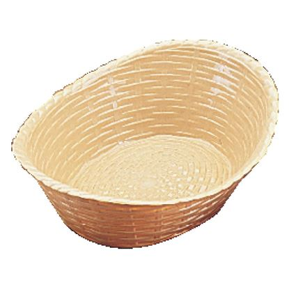 Picture of Oval Polypropylene Basket